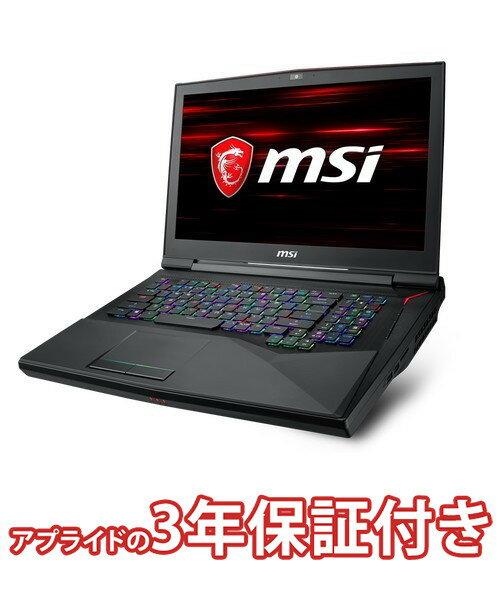 (ゲーミングノートパソコン)msi GT75-8RG-009JP(17.3インチ(FullHD)i9/GT/1080/16GB/SSD512GB+1TB)※お取り寄せ