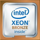 INTEL Xeon Bronze 3106 BOX お取り寄せ