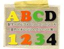 フェルトアルファベット・数字ワッペン 大 黄色/オレンジ/グリーン/黒 [アイロン接着]