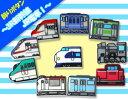 飾りボタン JR新幹線・電車 0系/DE10-1752/D51-498/E5系/E231系/E233系/E259系/EF65-501系/E6系/E7系