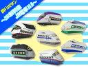 飾りボタン JR新幹線・電車 のぞみ/のぞみ(500系)/ひかり/つばさ/あさひ/あさま/こまち