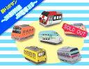 飾りボタン JR新幹線・電車 MAX/成田エクスプレス/特急列車/京葉線/在来