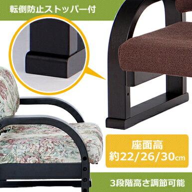 テレビ座椅子座敷椅子低反発リラックスチェアーリラックスチェアー肘付き肘付座椅子肘置き付き肘掛けフロアチェアカバーリングカバー取り外し