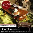 折りたたみ テーブル 90幅 【Pinocchio-ピノッキオ-】 90×50 テーブル 折りたたみ 棚付き折れ脚テーブル ローテーブル センターテーブル リビングテーブル 木製テーブル 90cm