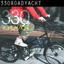 !! 自転車 20インチ自転車 ミニベロ オシャレ おしゃれ 自転車 自転車 おしゃれ 白 黒 赤