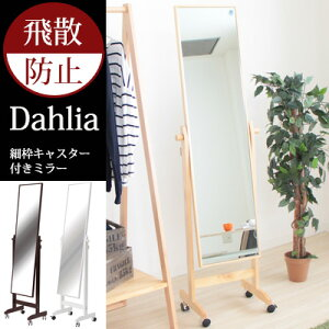 ��Dahlia��-���ꥢ-���㥹�����դ����ȥߥ顼