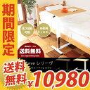 テーブル サイドテーブル ベッドサイド サイド ナイトテーブル 昇降式 昇降 伸縮式 伸縮 高さ調節 ベッド横 ベッド ベッドテーブル 補助台 スリム キャスター キャスター付き