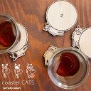 コースター 木製 おしゃれ 北欧 かわいい 木のコースター 日本製 corster CATS 猫 ネコ ねこ 木 天然木 ウッド 国産 手作り 新築祝い ..