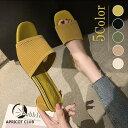 ショッピング低反発 <在庫処理>ミュール サンダル レディース 5色 5cm ローヒール ニット ニットミュールサンダル 低反発 痛くない 履きやすい 歩きやすい 柔らかい 美脚 快適 シンプル スリッポン (22.5cm-25.0cm)