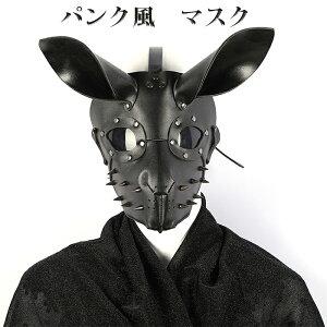 兎 ラビット コスプレ パンク風 パンク punk お面 仮