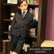 【送料無料】ギンガムチェックのクレリックシャツと水玉柄ネクタイが可愛いブラックススーツ 7点セット 120cm 130cm(ゆったりサイズあり)