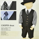       CHOPIN  3   90/95cm 11820