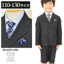 [APRIRE original product] is child four circle boy graduation ceremony entrance ceremony wedding ceremony presentation interview ReadyFreddy size at just of as good as .6 points of basic style set suit adults who put shirts of the sax blue of popularity together: 100/110/120/130cm