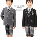 [SALE!] !Five points of British school-style child service four circle set suit MICHIKO LONDON KOSHINO toddler size of a 】 [APRIRE original product] boy entrance ceremony suit piping jacket and the check underwear including the postage: 100cm/110cm/120cm/130cm