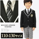 SALE! nina&amp;#39;s        7       MICHIKO LONDON KOSHINO 95/100/110/120/130cm