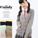 SPICE CANDY school knit cardigan school size: 140/150/160cm