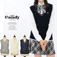 22760 女の子のスクールニットベスト スクールファッション SPICE CANDY 全部で3色 スクールサイズ:140/150/160cm