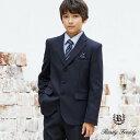 【30%OFF】卒業式 スーツ 男の子 小学生 5901-5...