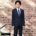 【50%OFF】2701-5600 卒業式 スーツ 男の子 パンツ ネクタイ ポケットチーフ ブラック