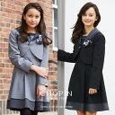 【卒業式 スーツ 女の子】8801-6500 清楚な雰囲気の...