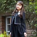 【卒業式 スーツ 女の子】8801-2501 クラシックボレロスーツセット(ボレロ/ワンピース