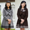 【卒業式 スーツ 女の子 小学生】8801-6500 清楚な...