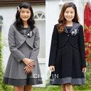 【40%OFF】【卒業式 スーツ 女の子 小学生 卒服】88...