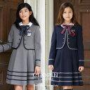 【卒業式 スーツ 女の子 小学生】8901-2501 フェイ...
