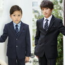 【60%OFF】【入学式 卒業式 スーツ 男の子 小学生】5901-5405-5602 レジメンタルタイ