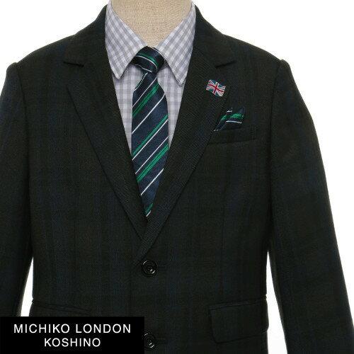 2571-5412【送料無料】ロングパンツ グリーンチェックスーツ フォーマル5点セットスーツ グリーン 緑 白