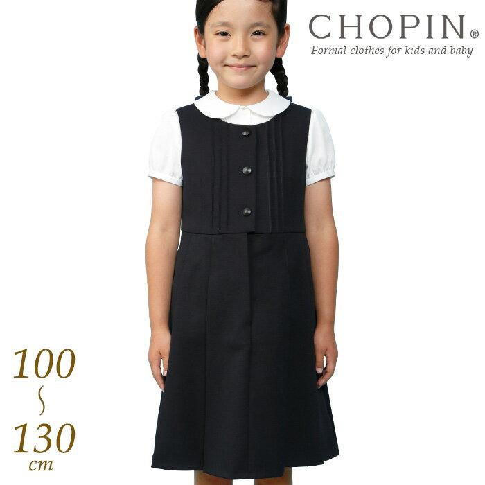 小学校お受験子供服女の子タックジャンパースカート100105110115120130cm(8996-