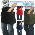 ショッピングエプロン カツラギ無地男女兼用カフェエプロン(男性用エプロン)*日本製(品番2001)
