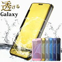 [閉じても通話可能] ギャラクシー Galaxy s9 ケース Galaxy S8 ケース Galaxy S7 Edge ケース Galaxy S9+ note8 S8+ plus ケース 手帳..