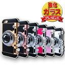 強化ガラス保護フィルム付き カメラ型 ケース iPhone
