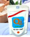 【歯科医師がお勧めする】家族の健康のために本物の塩を生活に取り入れましょう!【キパワーソルト】【90g】