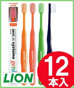 歯ブラシ ライオン キャップ