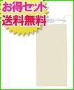 【送料無料】サンメディカル【サンマットFLタイプ】と免疫力アップの湯【入浴剤1袋】のセット