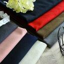 生地 布│20/2番手 綿フラノ 起毛 無地 生地 ■秋冬の暖かな上質フラノ起毛