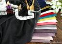 【あす楽対応】【ニット】40/オリジナルスムースニット生地/無地【日本製】【生地 無地】【スムースニット生地】【P01Jul16】■柔らかな国産素材でワンピース、トップス、子供服、カットソーなどにオススメ☆