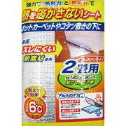 【ワイズ】保温シート アルミホットンシート 2畳用 SS-794【あす楽】【暖房 エコ 節電 こたつ カーペット】