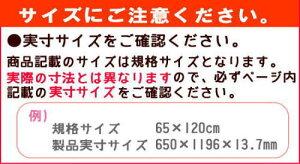 �ڥߥ����ȡ��Ȥ߹�碌��Ϥ�դ��ץ쥹�ơ���M11(68×108cm)���Ἴ�ۡ������