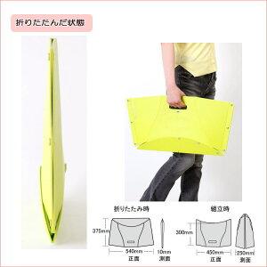 【イケックス】携帯折りたたみチェアパタット高さ30cm