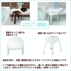 【アスベル】Emeal(エミール)風呂椅子S25【お風呂バス浴室風呂イス風呂いす】
