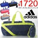 ポケッタブルダッフルバッグ /アディダス adidas /メンズ レディース スポーツバッグ /ボストンバッグ/KAU10/