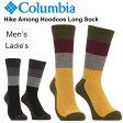 コロンビア Colombia ハイクアマングホードーロングソックス ソックス 靴下 くつした くつ下 メンズ レディース/PU1104