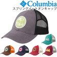 コロンビア Columbia スプリングイットオンキャップ 帽子 メンズ レディース アウトドア PU5120
