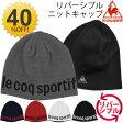 ニットキャップ ニットビーニー /le coq sportif ルコック メンズ レディース ニット帽子 QA-270433