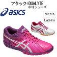 アシックス asics 卓球シューズ レディース アタック DUALYTE 靴 /TPA331/