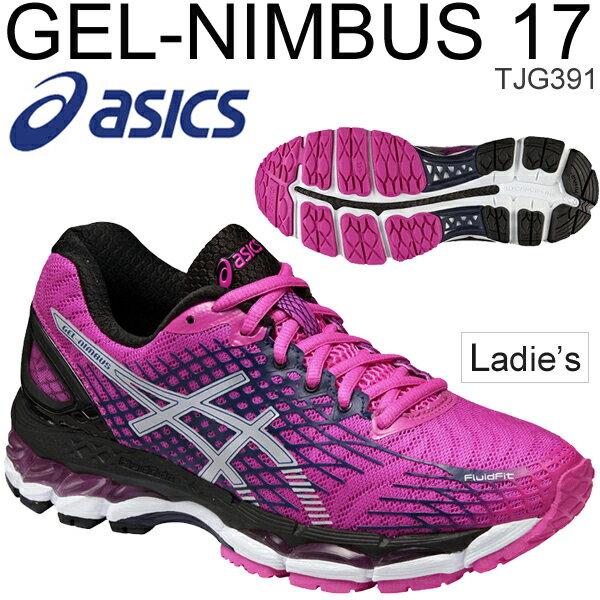 asics gel-nimbus 17 running shoes