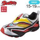 キッズシューズ ウルトラマン ギンガ スニーカー 男児 子供靴 運動靴/15cm-19cm /UTM125/